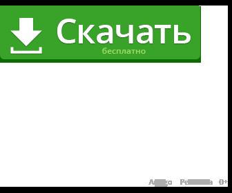 Программы для оптимизации компа на российском и